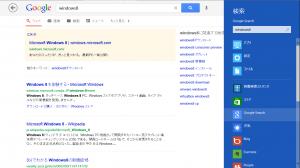 Googleアプリでの検索