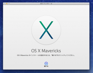 mavericks_installer